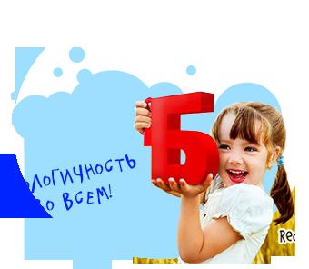 Demo logo #1